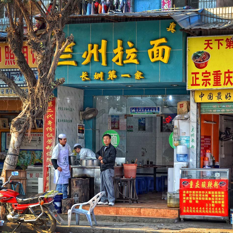 Noodle Shop950