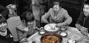 Staff Dinner