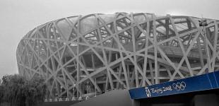 Beijing - Olympic Park
