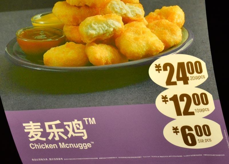 Chicken-McNugges