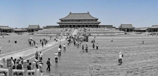 Beijing - The Forbidden City