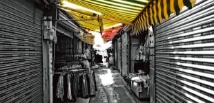 Retail Parallax