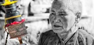 Tibet | Faces