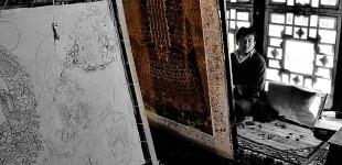 Tibet | Art