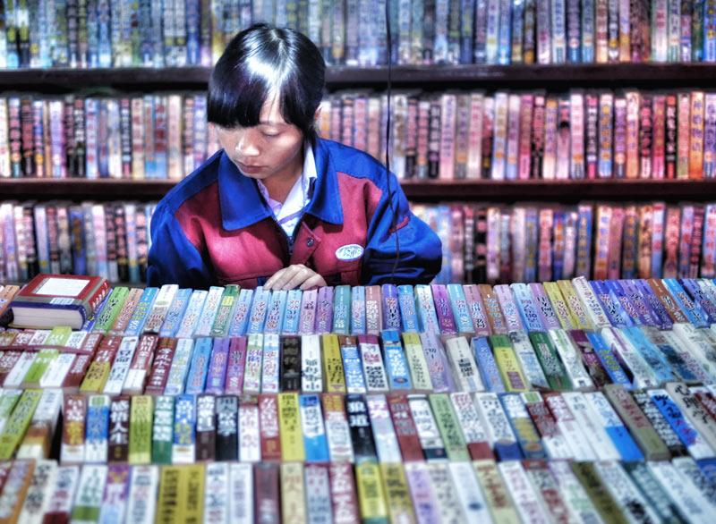 Book-GirlHDR