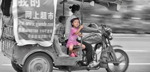 Yangjiang Traffic & Streets