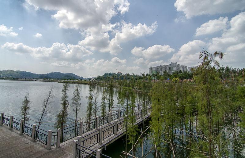 Yangjiang Park