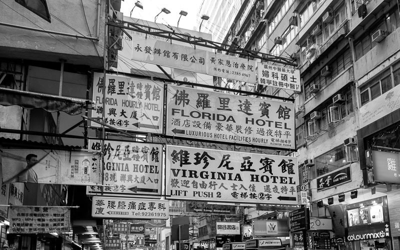 HK 1-2013-13