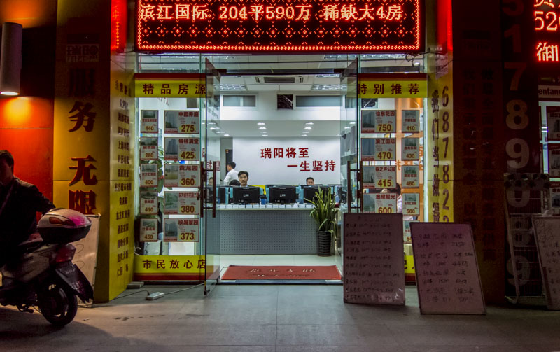 Shanghai Real Estate