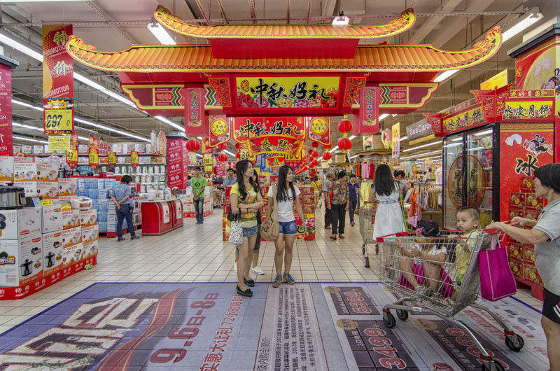 Shopping in yangjiang jim hofman photography for Shopping in cina