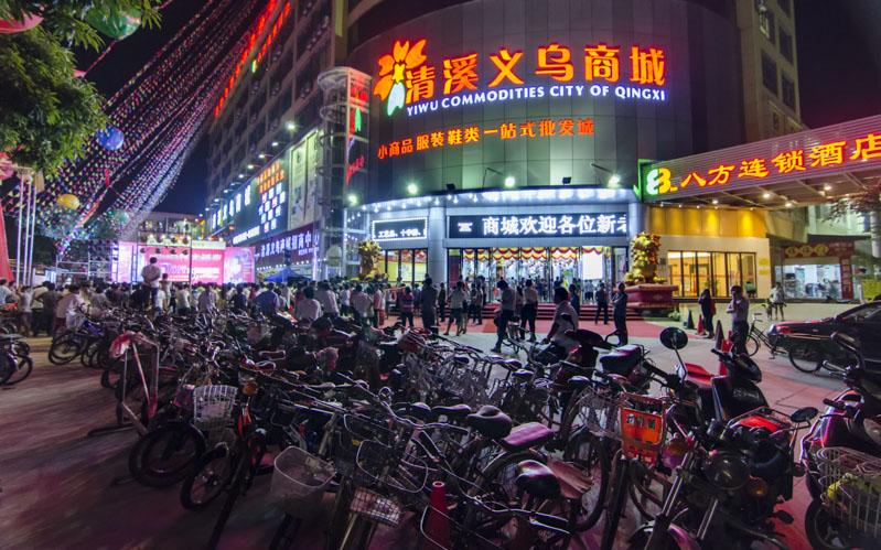 Commodities City of Qingxi-2