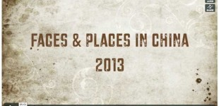 Faces & Places in China - The Video
