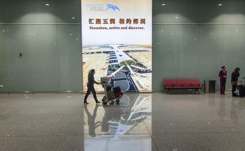 SZ Airport12