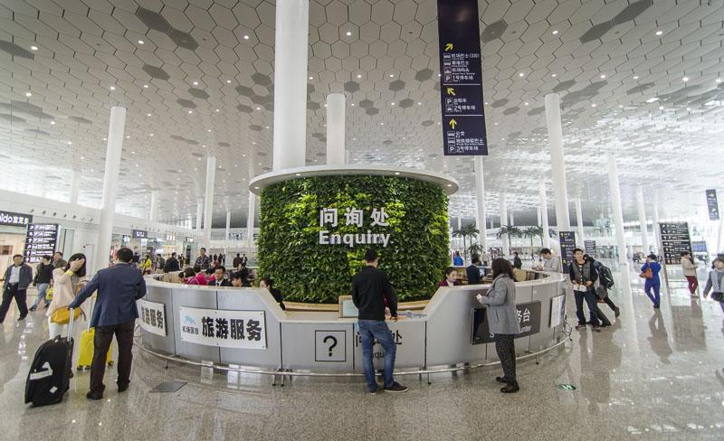 SZ Airport18
