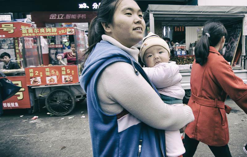 Qingxi Baby