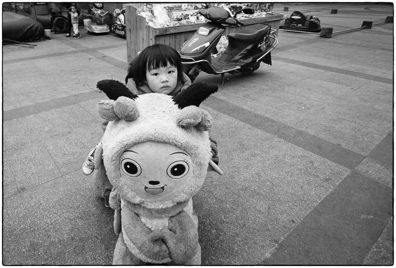 Qingxi Girl