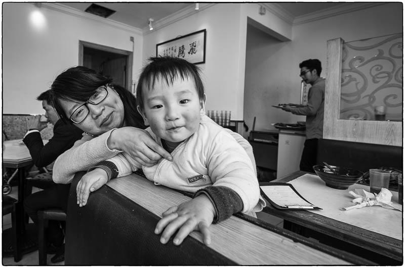 Shanghai Toddler