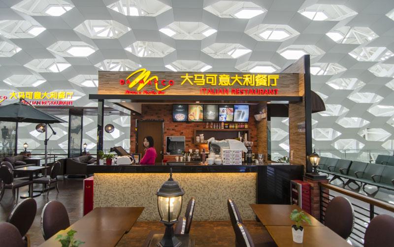 Shenzhen Departures-39