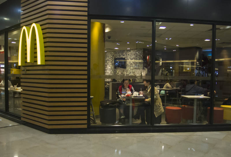 Wanda Mall-1