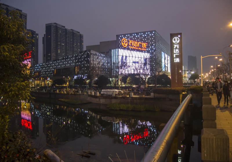 Wanda Mall-2