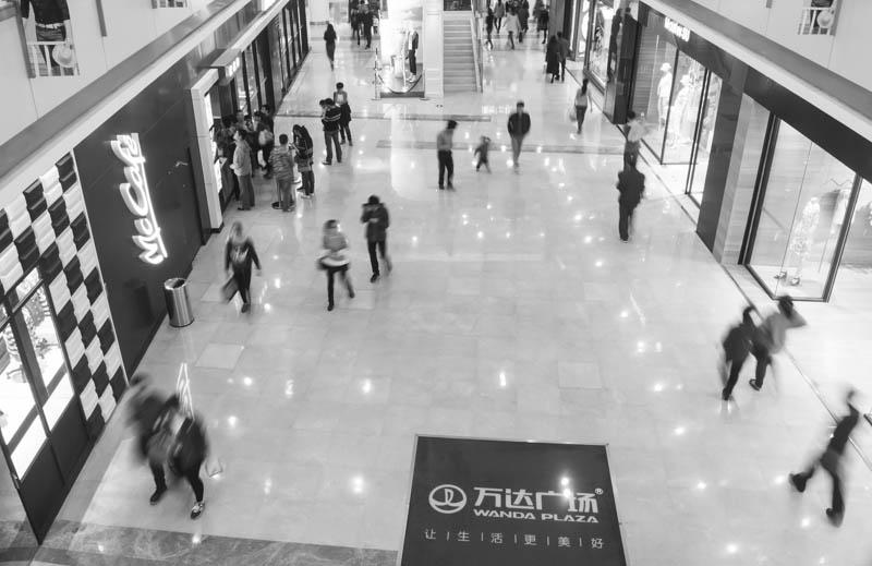 Wanda Mall-6