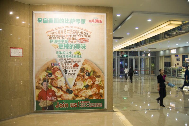 Wanda Mall2-2