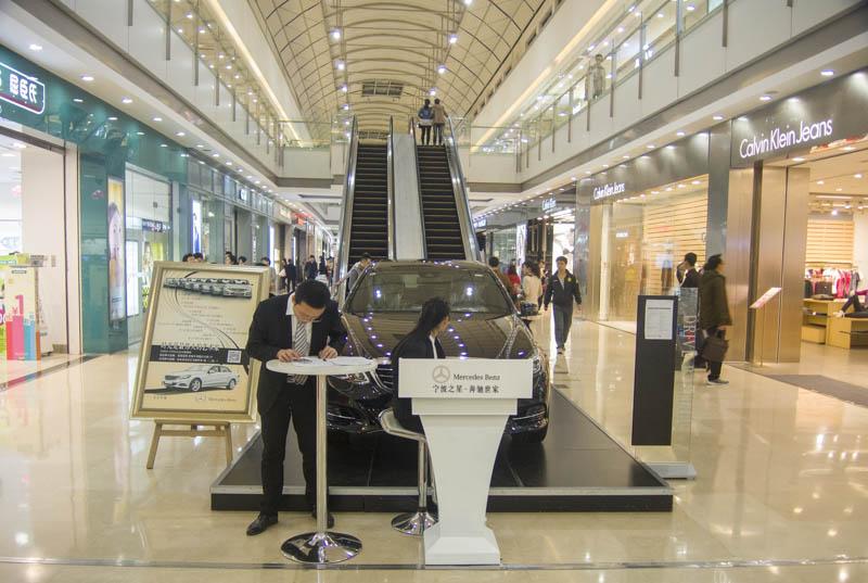 Wanda Mall2-3