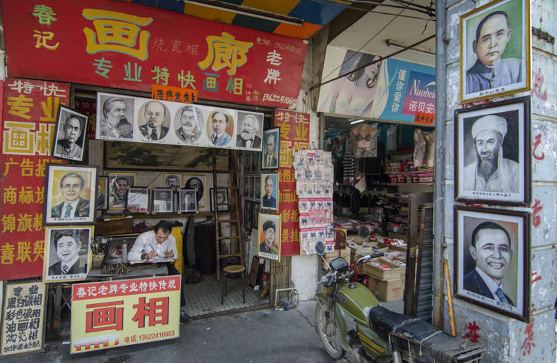 YangjiangV2-9