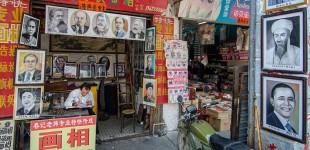 Yangjiang Streets V2