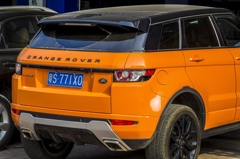 Orange Rover