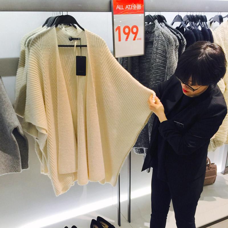 Zara-Sweater