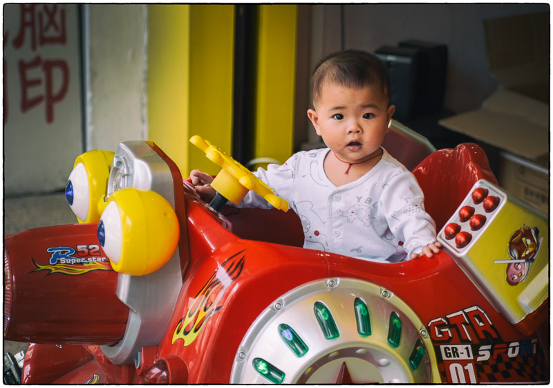 Kid in Ride