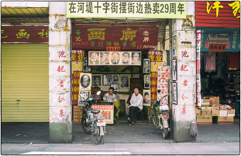 Portrait Shop