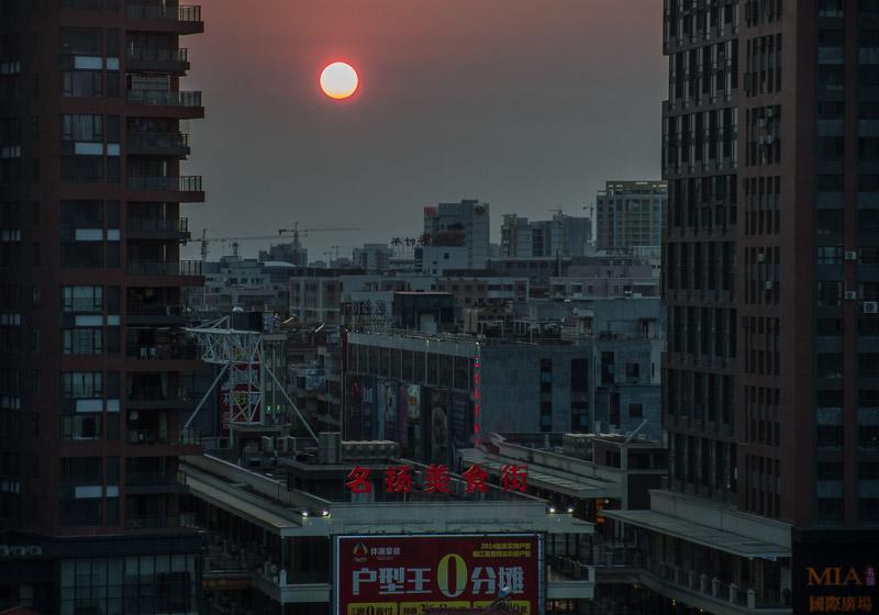 RT Mart Framed Sunset (1 of 1)
