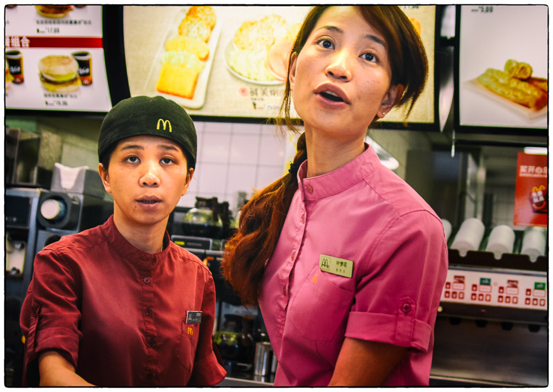 Welcome to the Qingxi McDonalds
