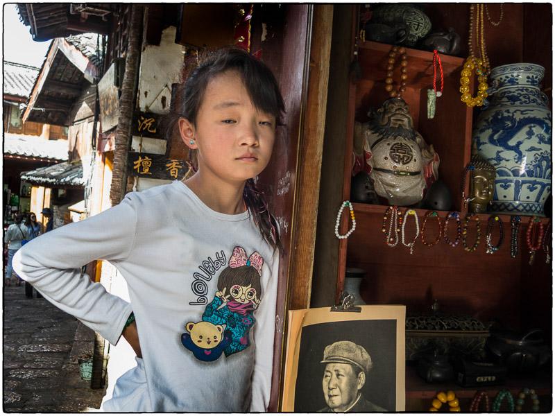 Antique Shop Girl2