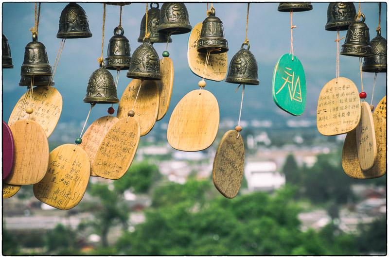 Lijiang Bells