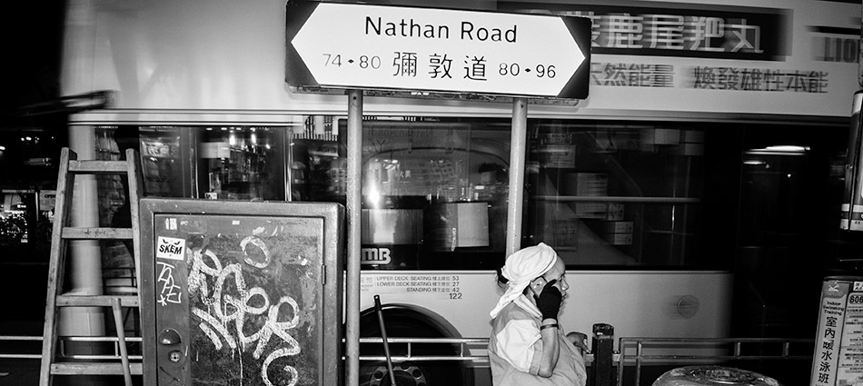 Hong Kong 11.15