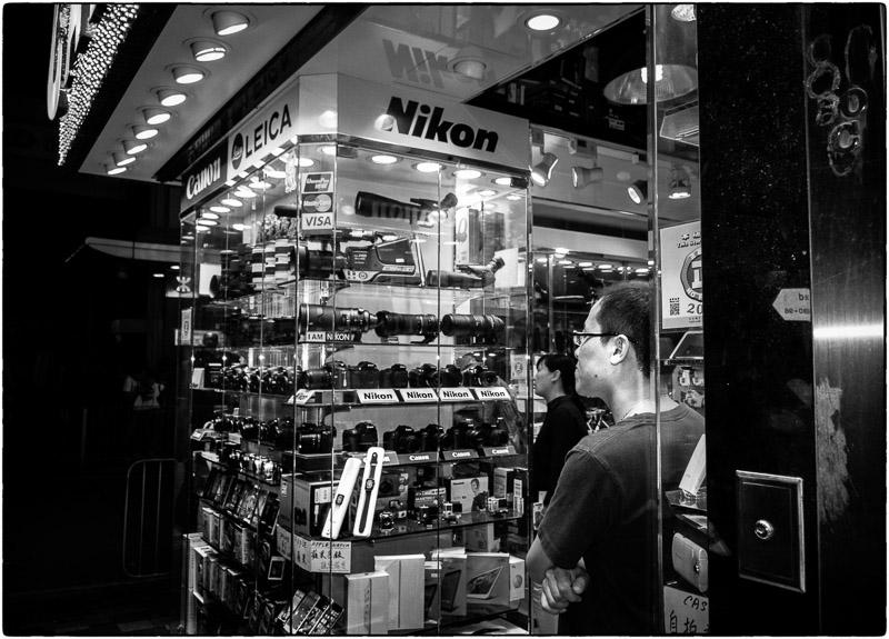 Nathan Road Nikon