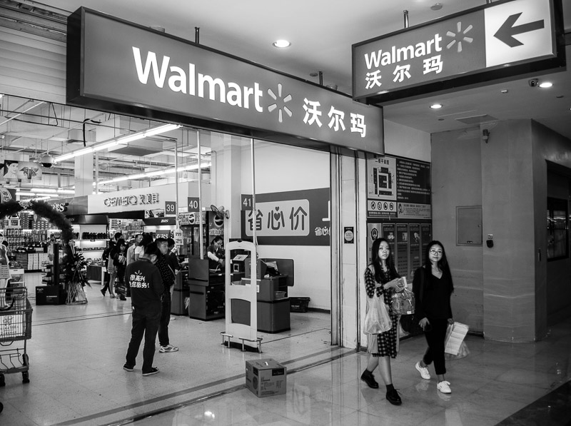 Wanda Mall-5