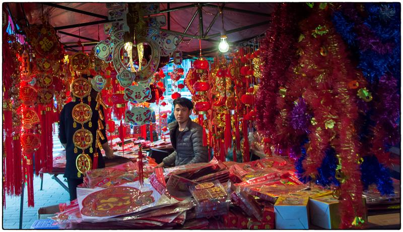 CNY Decorations 2
