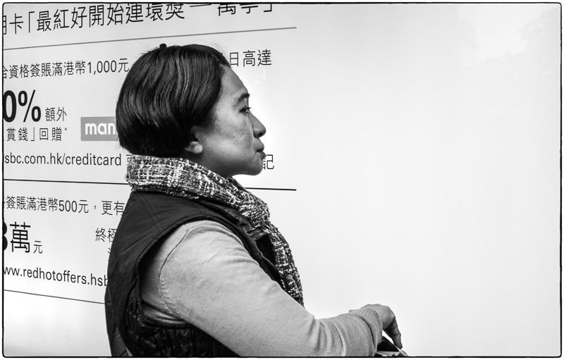 HK Profile