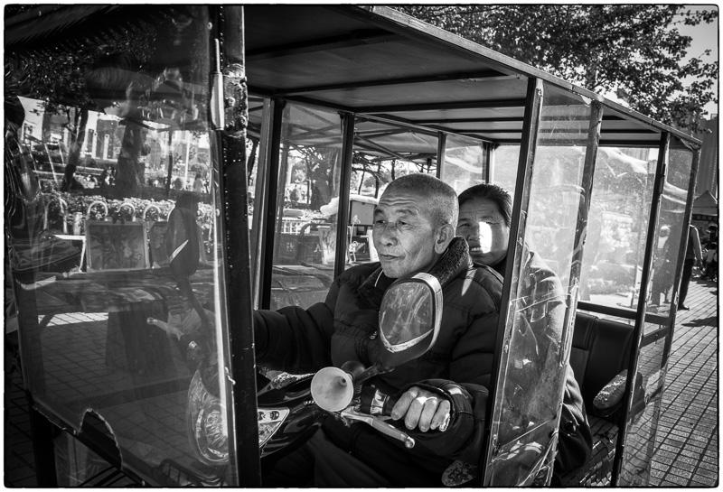 Longgang Taxi