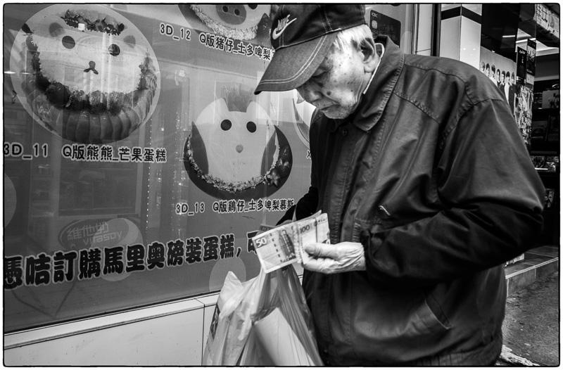 Macau Money Counter