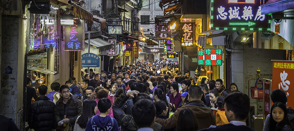 Macau 2.16