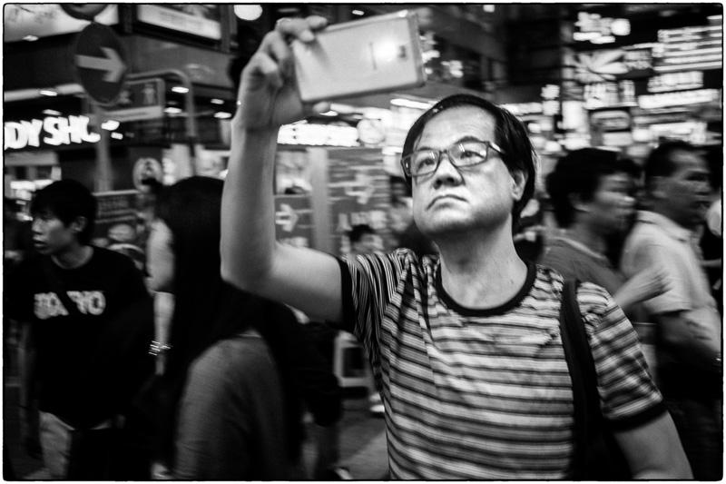 HK Phone Video
