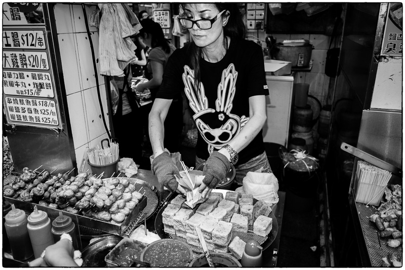 HK Stinky Tofu