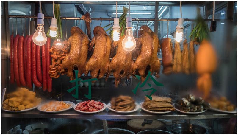 HK Window Meat