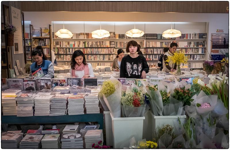 Ningbo Bookstore