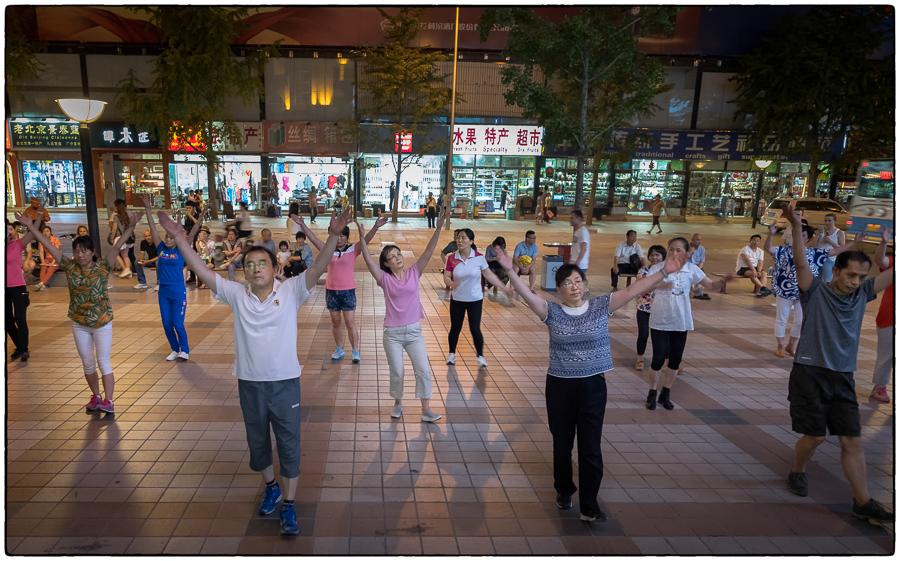 Beijing Night Dancing